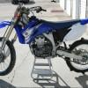 Image for 2007 Yamaha YZ450F