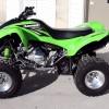 Image for 2004 Kawasaki KFX700