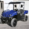 Image for 2006 Yamaha Rhino 660 Special Edition