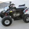 Image for 2007 Polaris Outlaw 90